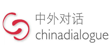 chinadialogue logo